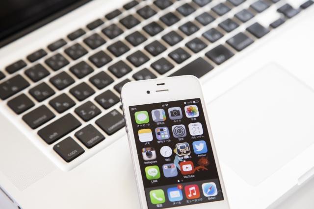 iOS9でブログやYOUTUBEでの広告収入が消える?アドブロッカー機能の拡大