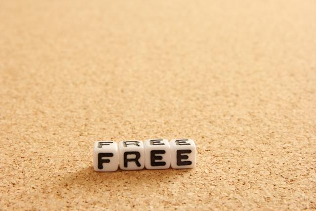 無料で欲しいものをゲットできて不要品を引き取っても貰えるおすすめサイト!